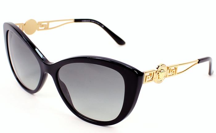 Versace Best Sunglasses for Women